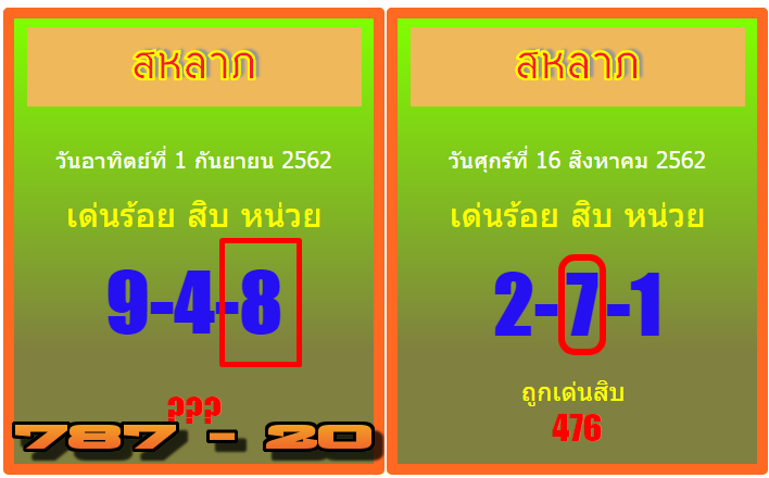 S4837g.png